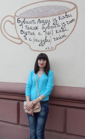 Yasia Parheta (Yasia), Варшава, Кропивницький