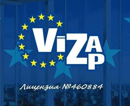 Viza Zp (VizaZp), Zaporozhye