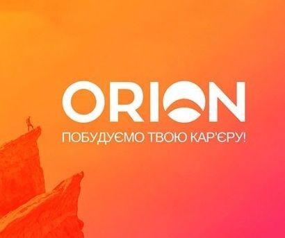 Оріон Україна (Оріон Україна), Львів