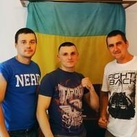 Ігор Марчук (IhorMarchuk), Opole