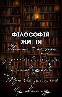 Людмила Облочинська (LiudmylaOblochynska)