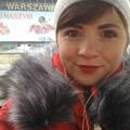 Ольга Микитюк (Ольга Микитюк )