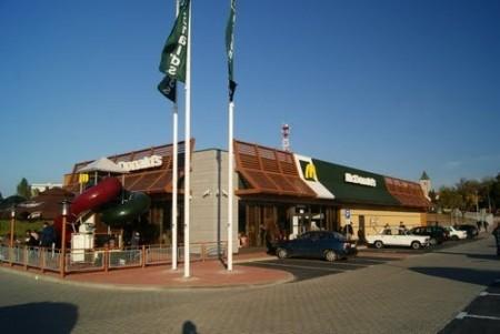 McDonalds  (McDonalds), Legnica