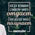 AnnaSmyrnova (Анна Смирнова)