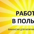 Ольга Познань (Ольга Познань )