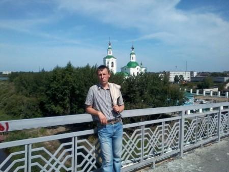 Tayfun  (Tayfun), Gliwice