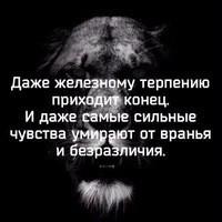 Юра Матвєєв (YuraMatvieiev)