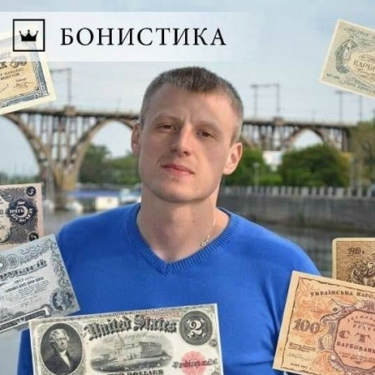 Денис Любомиров (ДенисЛюбомир), Dnipro