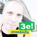 РоманБелоусо (Роман Белоусов)