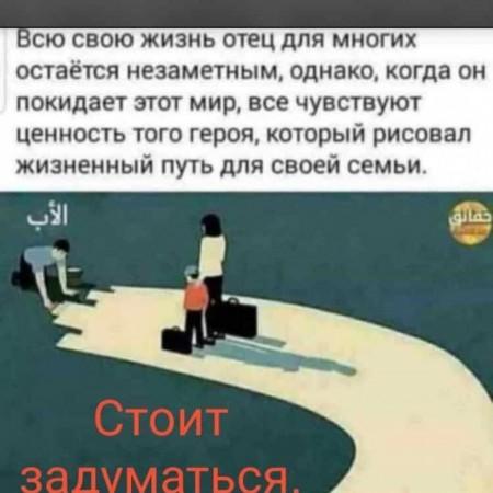 Олег Чорний (ОлегЧорний)
