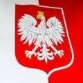 РаботаПольша1 (Работа Польша)