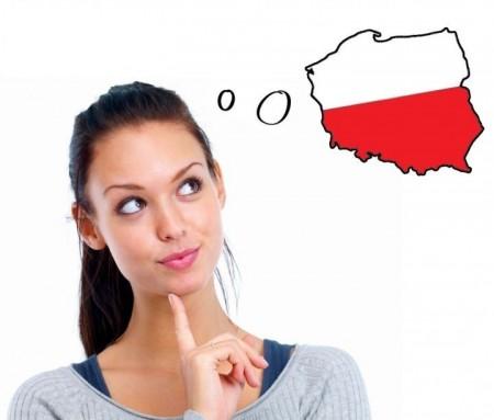Work Poland  (Work Poland), Gliwice