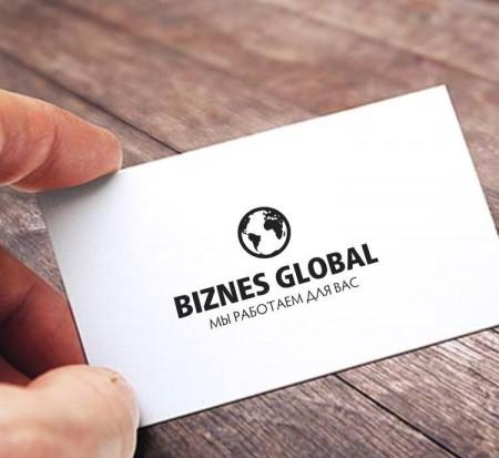 Biznes Global  (Biznes Global), Wieliczka