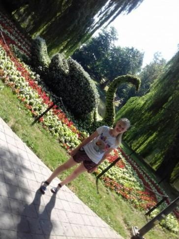 Nataliя  (Nataliя), Кельце, Вінниця