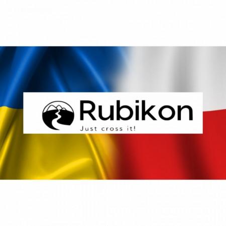 Rubikon  (Rubikon), Katowice