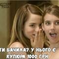 Омут (Омут )