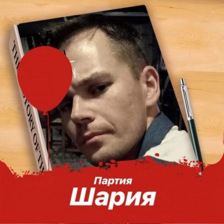 Aleksander Vasko (AleksanderVasko), Żywiec, Krzywy Róg