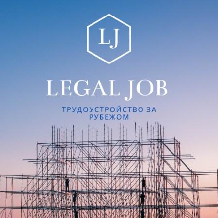 Ворк Гарант Гарант (Legal Job), Варшава, Киев