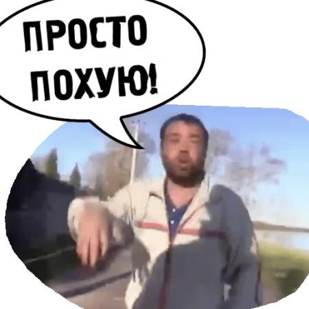 Denis Lebes  (Denis Lebes), Катовице, Odessa