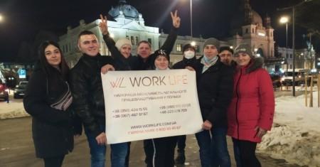WorkLife_Lviv  (WorkLife_Lviv), Warszawa, Львів