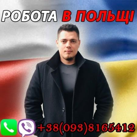 Олег Марченко (ОлегМарченко)