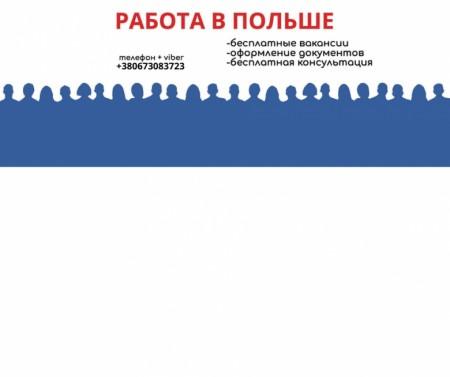Денис|Worklife Dmytrychenko (Денис7), Варшава, Київ