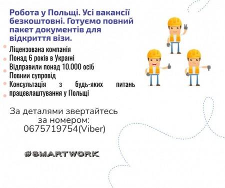 Yelyzaveta Smart  (Yelyzaveta Smart), Вроцлав, Харьков