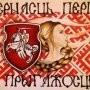 Дзяніс Скрабейка
